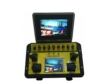 Remote Control Underground Mining Equipment